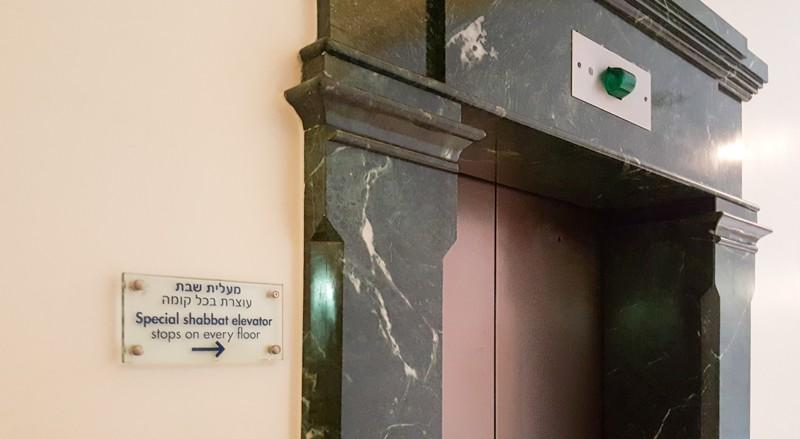 Shabbat elevator in hotel in Israel