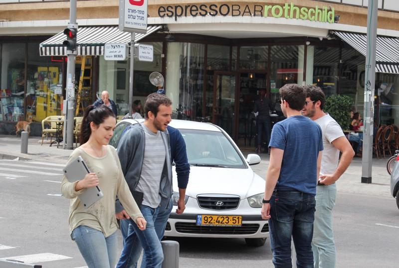 Downtown Tel Aviv is a technology hotspot