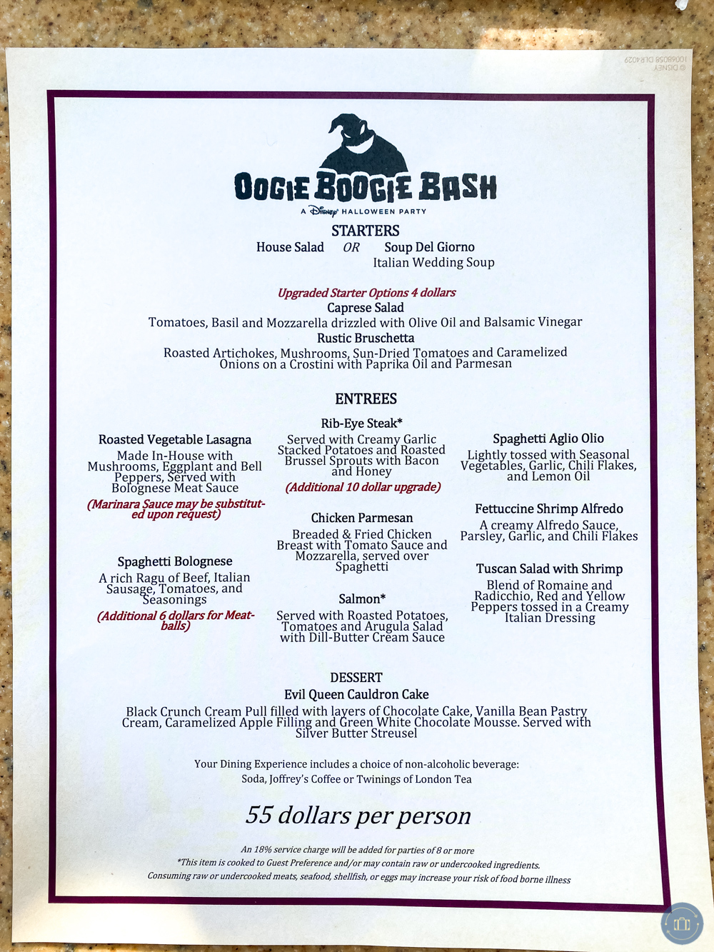 oogie boogie bash halloween party wine country trattoria dining package adult menu