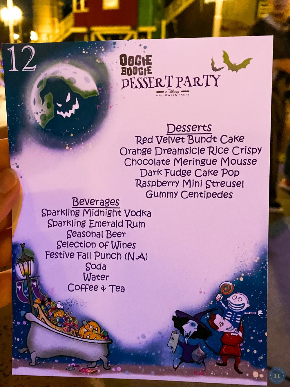 oogie boogie bash sonoma terrace dessert dining package menu
